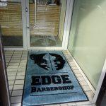 Logomatte-edge-vindfang-foto